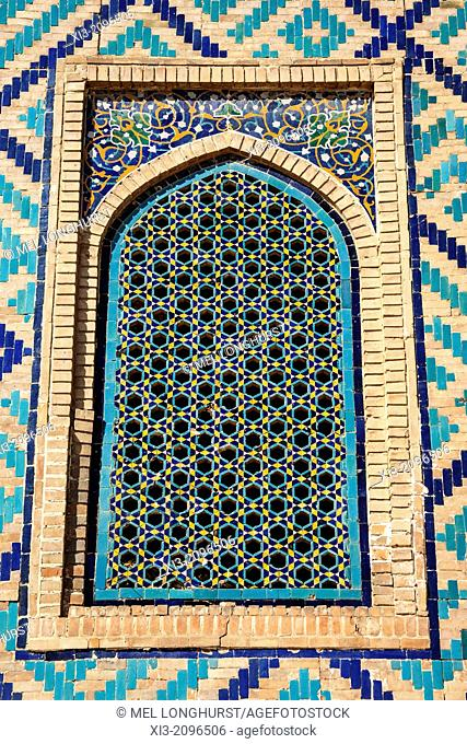 A window of Sher Dor Madrasah, also known as Shir Dor Madrasah, Registan Square, Samarkand, Uzbekistan