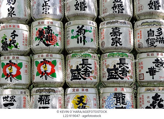 Barrels of sake ('nihonshu'), Meiji Jingu is the Shinto shrine that is dedicated to the deified spirits of Emperor Meiji and his wife, Empress Shoken