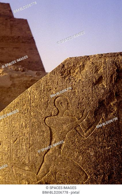 Hieroglyphs and Petroglyph at Meidum