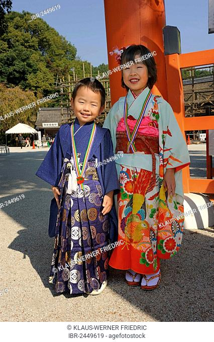 Shichi-go-san, Seven-Five-Three festival, boy and girl in a kimono at the Kamigamo Shrine in Kyoto, Japan, East Asia, Asia