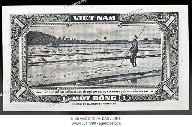 1 dong banknote, 1955, reverse, agricultural works. South Vietnam, 20th century