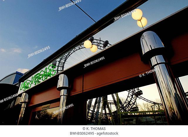 Giant Ferry Wheel, Riesenrad, Prater Vienna, Austria, Vienna, 2. district, Vienna - Prater