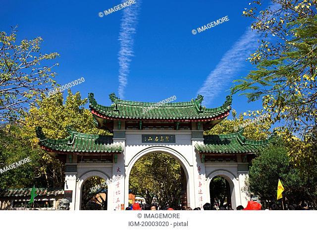 Asia, China, Fujian, Xiamen, Nanputuo