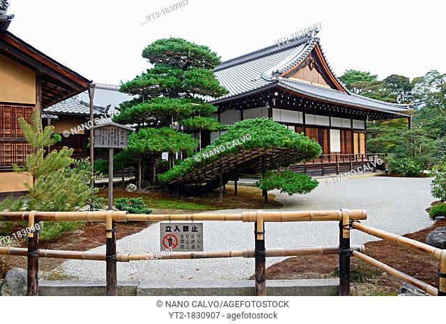 Kinkakuji, Temple of the Golden Pavilion, also known as Rokuon-ji, Kyoto