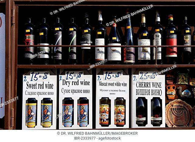 Wine from Israel, souvenir shop, Kana, Cana, Kafr Kanna, Galilee, Israel, Middle East