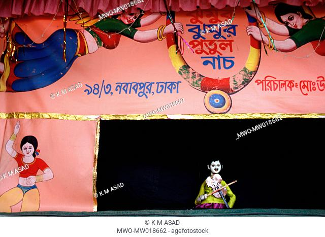 "A traditional puppet show, locally known as ""putulnaach"", at a fair in Dhamrai, Dhaka, Bangladesh July 11, 2008"