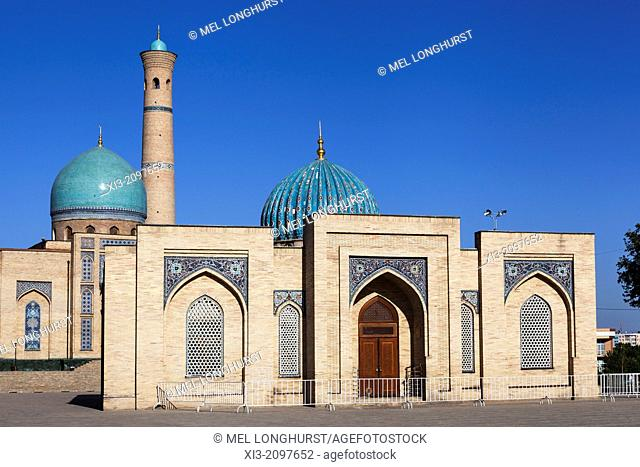 Muyie Mubarak Library, Hazrati Imom Complex, Hazrati Imom Square, Tashkent, Uzbekistan