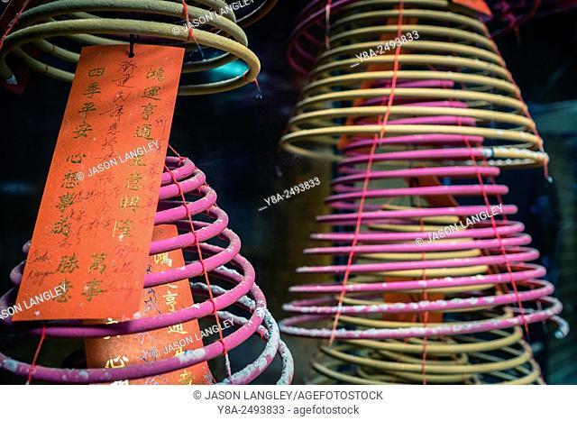 Incense coils at Tin Hau Temple, Yau Ma Tei, Kowloon, Hong Kong, China