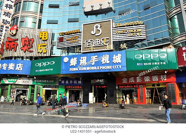 Guilin (China): mall specialized in mobile phones
