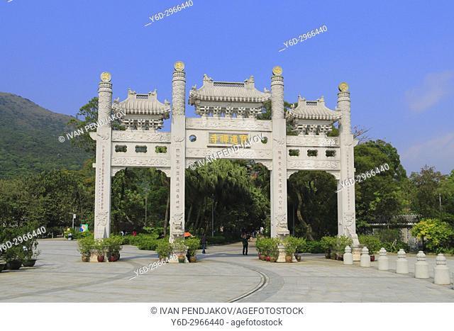 Po Lin Monastery, Hong Kong, China