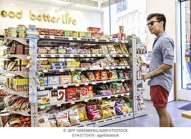 United Kingdom Great Britain England, London, Lambeth South Bank, Waterloo Station, Oseyo Korean Food & Culture Hub, restaurant, take-away fast food, market