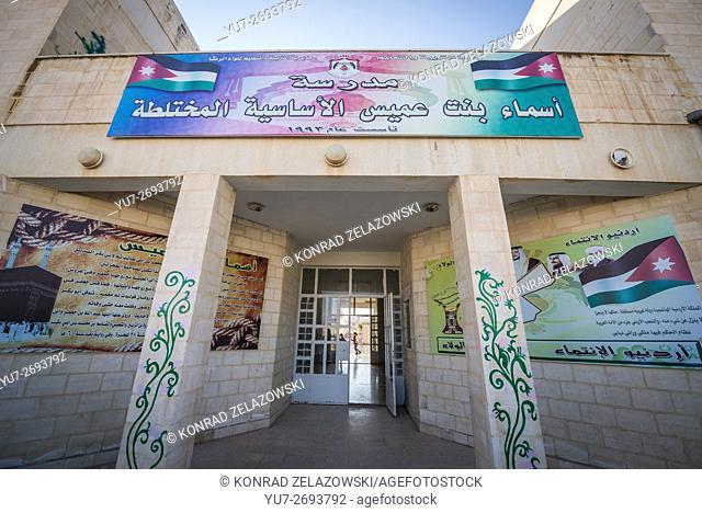 School both for Jordan kids and Syrian refugees children in Ar Ramtha city, Jordan, 10 km from Syrian border