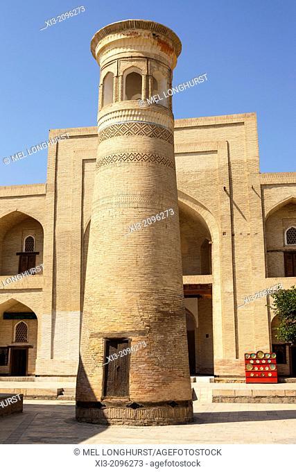 Minaret in Bakhauddin Naqshband Complex, also known as Memorial of Baha Ad Din Naqshbandi, Bukhara, Uzbekistan