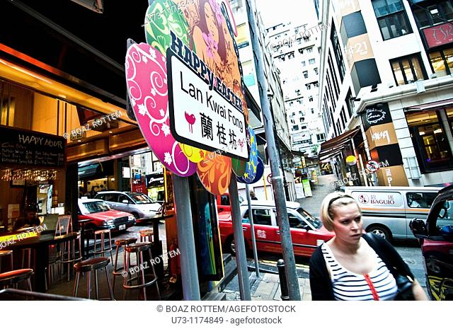 Lan Kwai Fong area is very popular for dining out and nightlife