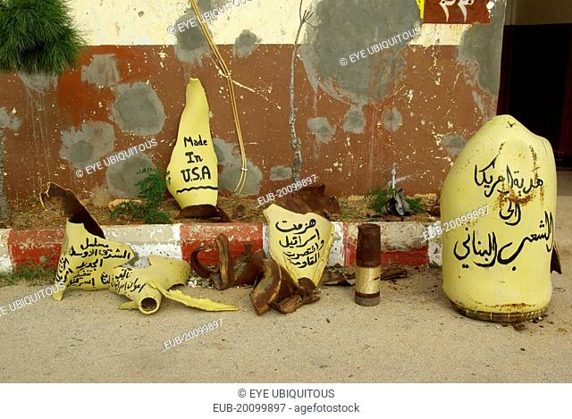The remnants of and alleged United States missile fired near the former detention center of el-Khiam. The scrap reads Made in the USA