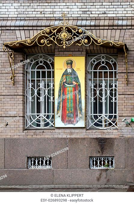 the monastery where the relics of st. john of kronstadt,st. petersburg,russia