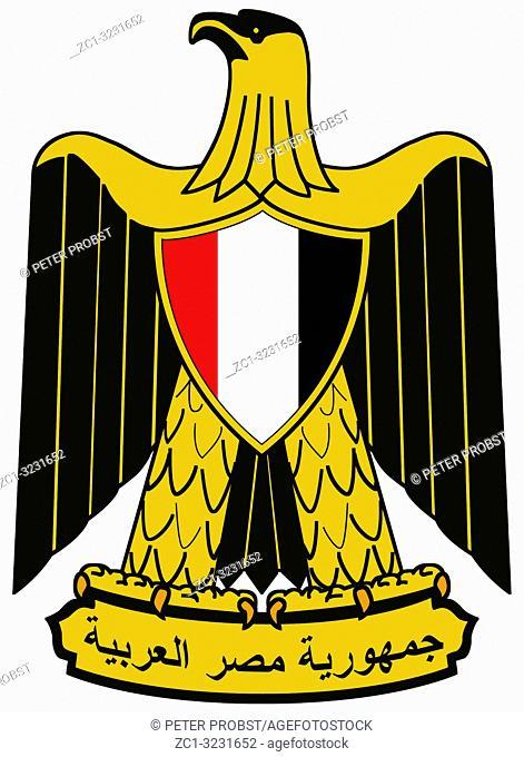 National emblem of the Arab Republic of Egypt