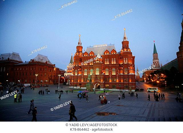Sep 2008 - The Historical museum at Manezhnaya Square, Moscow, Russia