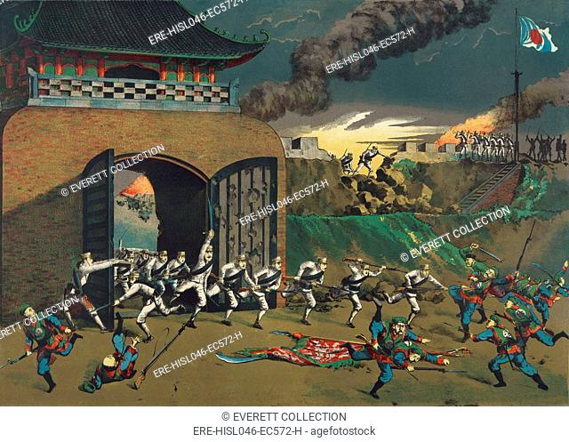 Japanese troops bursting through the South Gate of Tianjin (Tientsin), China, July 13, 1900. They blew open the gate with explosives after one soldier...