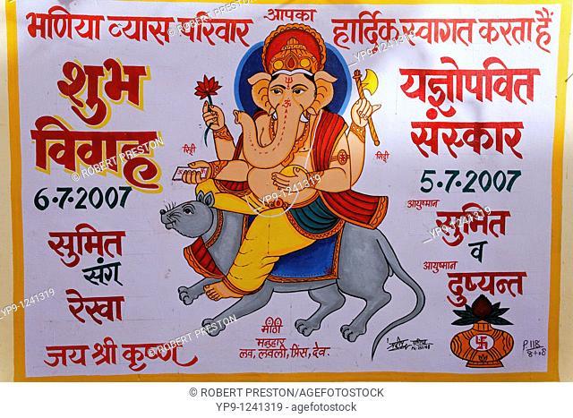 India - Rajasthan - Jaisalmer - wall painting of Ganesh inside Jaisalmer Fort