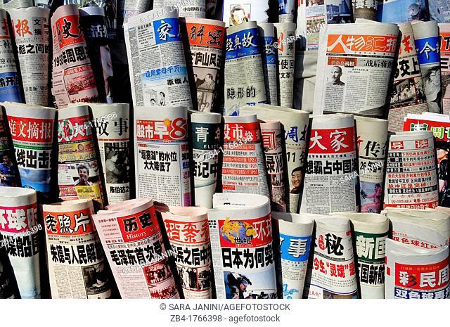 Chinese newspapers, Beijing, China, Asia