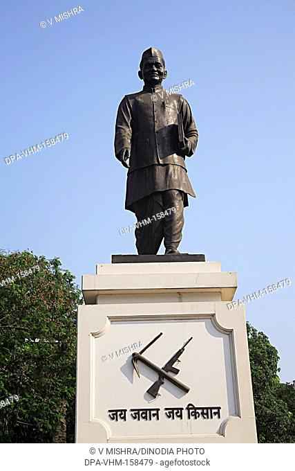 Statue of Late Lal Bahadur Shastri Prime Minister of India ; Bombay Mumbai ; Maharashtra ; India