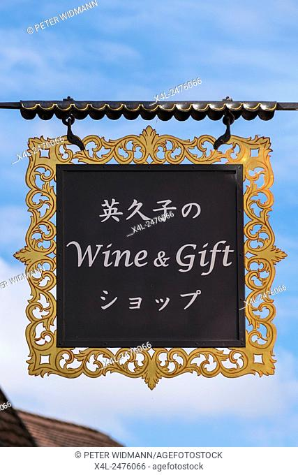 "Hanging sign """"Wine & Gift"""", Rothenburg ob der Tauber, Middle Franconia, Bavaria, Germany, Europe"