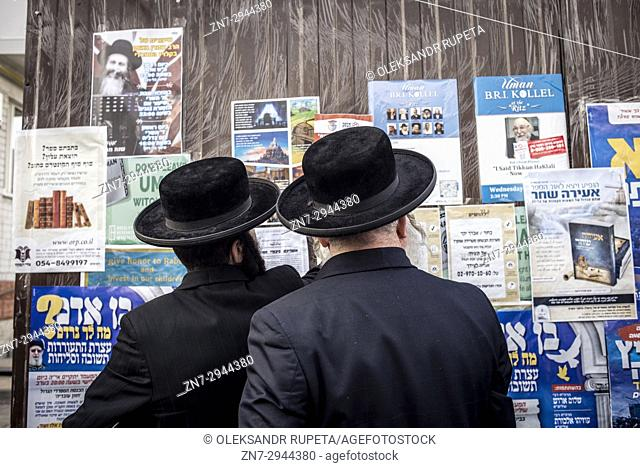 Jewish New Year in Uman, Ukraine. Every year, thousands of Orthodox Bratslav Hasidic Jews from different countries gather in Uman to mark Rosh Hashanah