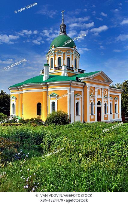 St  John the Baptist Cathedral 1904, Zaraysk Kremlin, Zaraysk, Moscow region, Russia