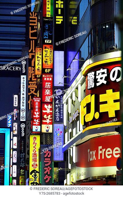 Night view of Shinjuku district, Tokyo, Japan