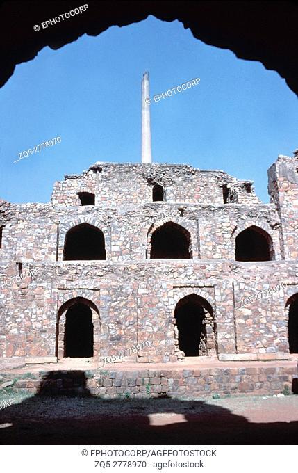 View of wall and pillar. Firuzabad Kotal, Firuz Shah. Dated: Tughlug period, 1351-88 A. D. Delhi, India