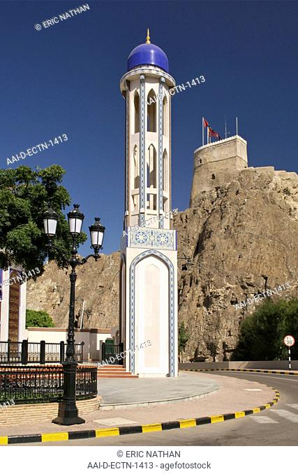 Masjid al Khor Mosque and the Al Mirani fort in the old town of Muscat, the capital of the Sultanate of Oman