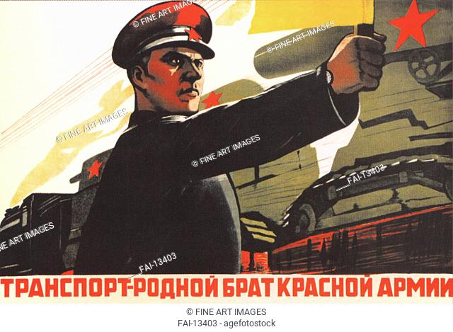 The transport-a brother of the Red Army (Poster). Gromitsky, Iosif Ivanovich (1904-1991). Colour lithograph. Soviet political agitation art. 1941