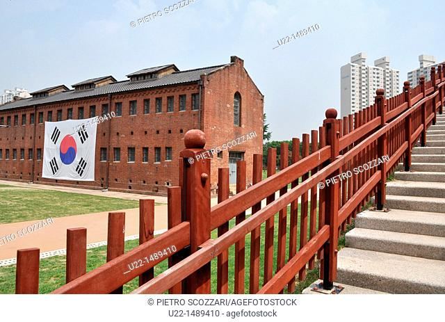 Seoul (South Korea): the Seodaemun Prison History Hall