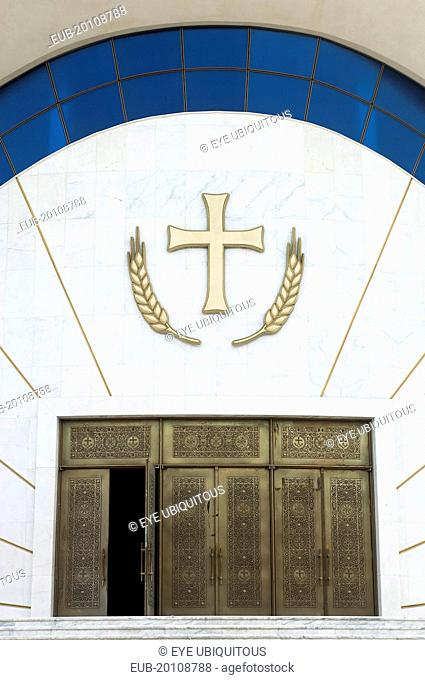 Entrance to the Orthodox Cathedral