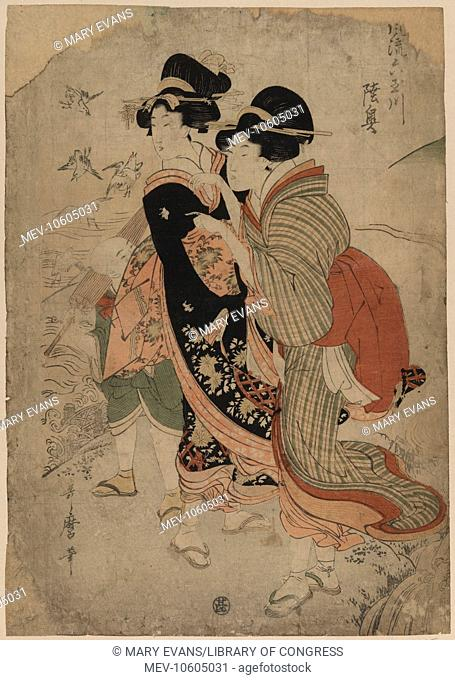 Michinoku. Print shows the courtesan Michinoku with a female attendant and a boy carrying an umbrella over his shoulder. Date 1793 or 1794, printed later