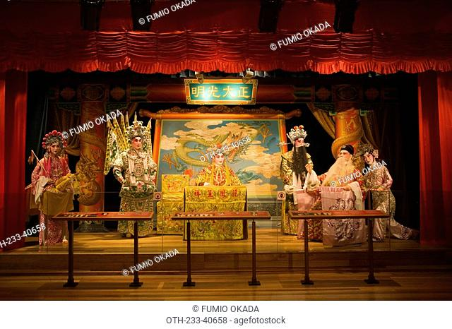 Traditional chinese opera exhibited in Hong Kong Heritage Museum, Shatin, Hong Kong