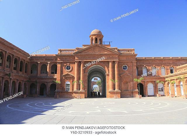 Partition Museum, Amritsar, Punjab, India