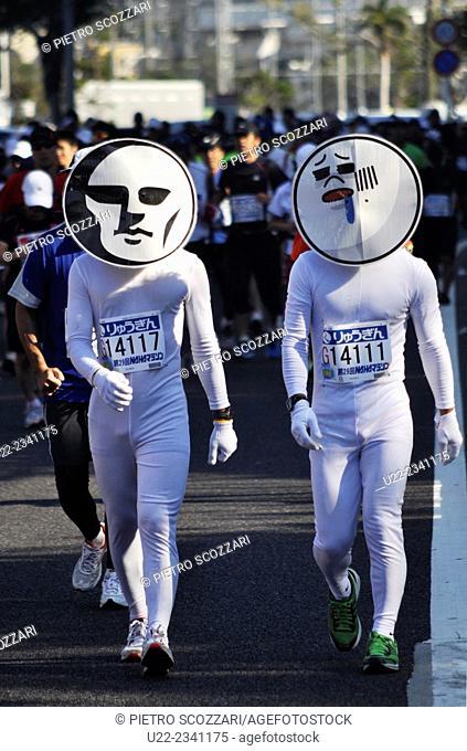 Naha, Okinawa, Japan: participants to the Naha Marathon, in December