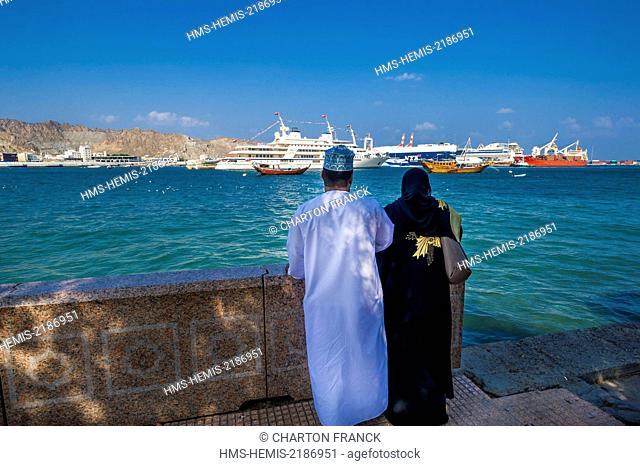 Oman, Muscat, Muttrah port, the corniche