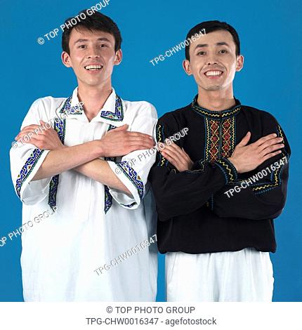 Uygur Youth