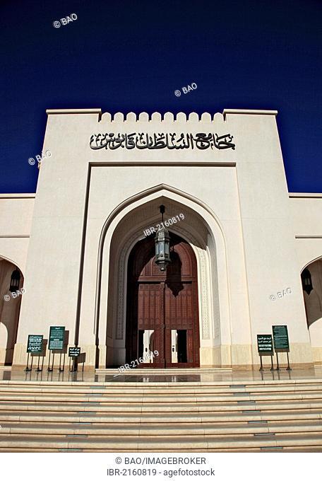 Sultan Qaboos Grand Mosque, Friday Mosque, Salalah, Oman, Arabian Peninsula, Middle East, Asia