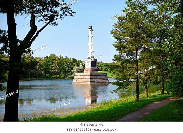 Chesme column in Catherine Park in Tsarskoe Selo (Pushkin), St. Petersburg, Russia