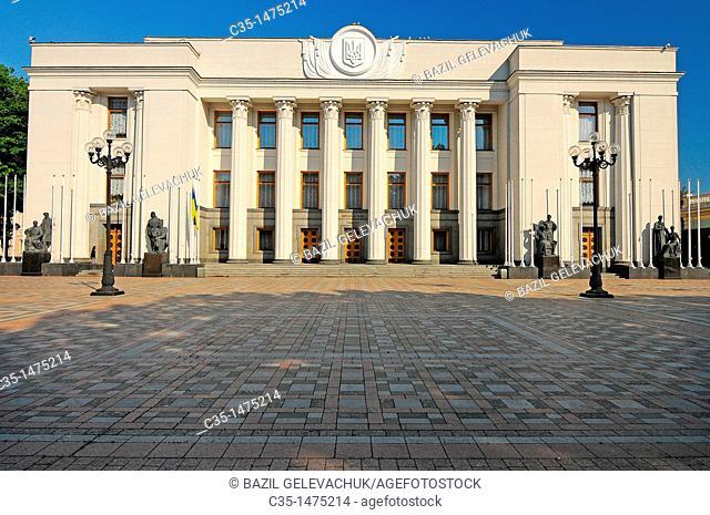 Supreme Rada building Kiev Ukraine