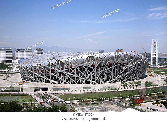 Central Area Of Beijing Olympic Games,Beijing