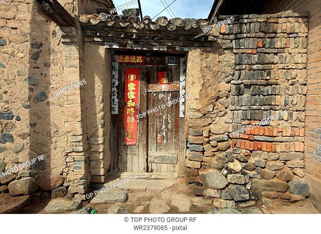 Xin Ping Bao Xuan Ta Xiang Bai Yang Kou Shanxi Province China
