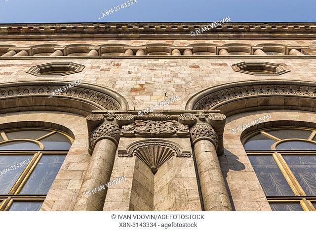Government building (1952), Yerevan, Armenia