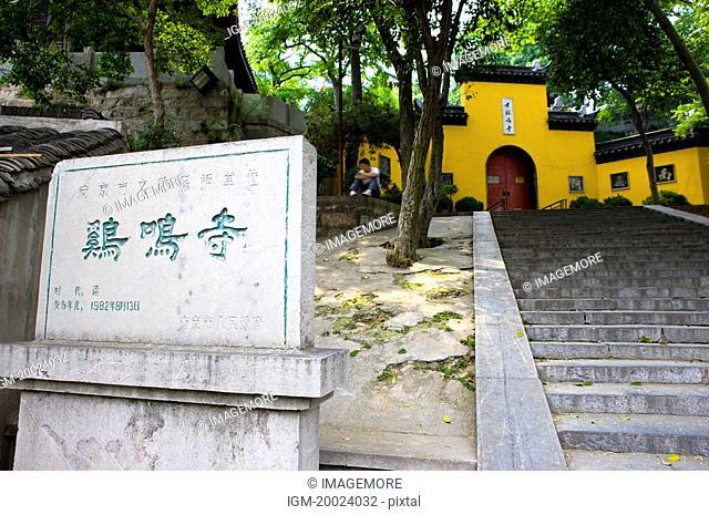 Asia, China, Jiangsu Province, Nanking, Jiming Temple