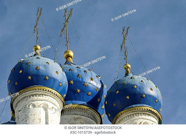 Blue onion domes of the Our Lady of Kazan church  Kolomenskoe Museum-Reserve  Moscow, Russia