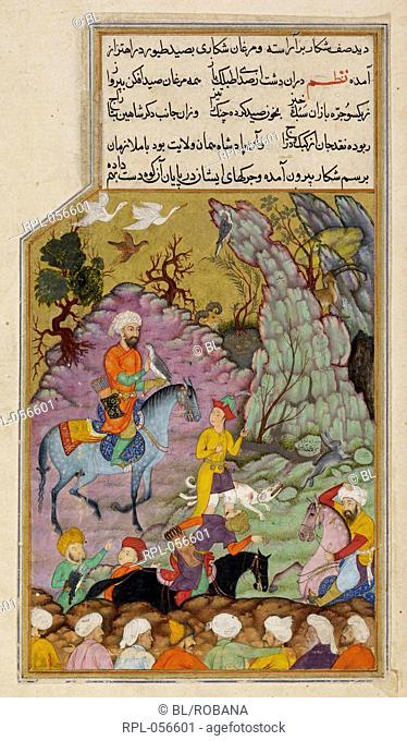 The experienced hawk outwitted by a young hawk. A miniature painting from a seventeenth century manuscript of Anvar-i Suhayli a version of the Kalila va Dimna...